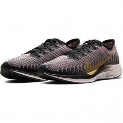 w nike air zoom pegasus turbo 2 at8242-007