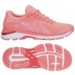 chaussures de running pour femmes asics gel pursue 4 t859n 0601