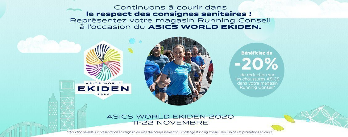<div><strong>ASICS World Ekiden</strong><br /></div>